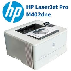 PROMO HP M402DNE_250